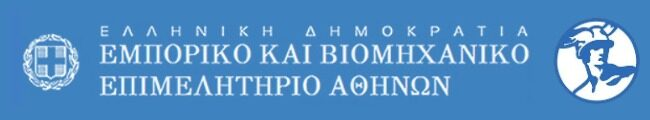 Δήλωση παραπόνων και παρατηρούμενων προβλημάτων σχετικά με διαδικασίες έγκρισης δανειοδοτήσεων επιχειρήσεων και επαγγελματιών